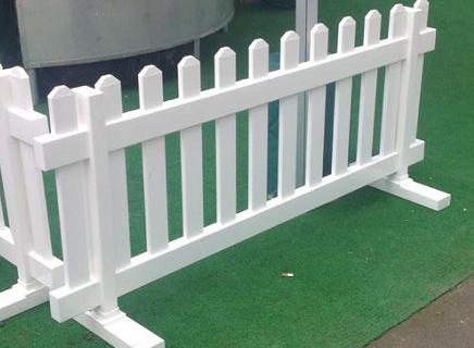 uPVC Plastic Picket Fence